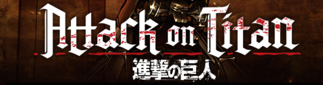 Attack on Titan Season 2 -Abril-