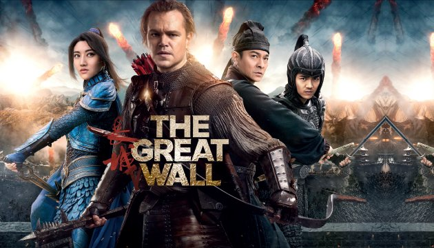 the-great-wall-1
