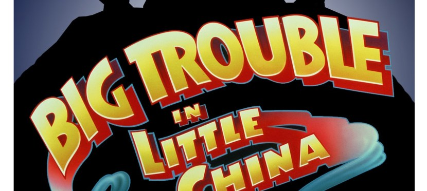 Want!: Big Trouble In Little China TheGame